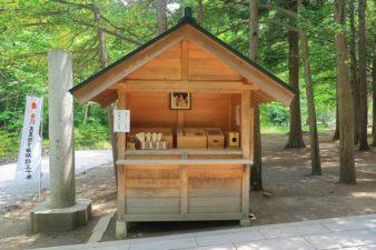 開拓神社 納札所