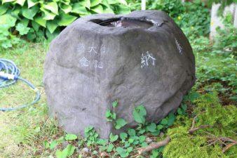 豊平川神社 つくばい