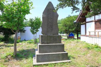 有明神社 石碑