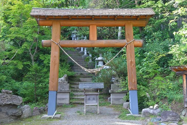 開拓神社(紅桜公園) 鳥居