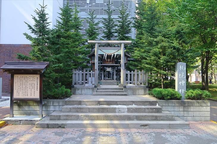 構内札幌神社 全景