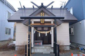 大天満神社 社殿