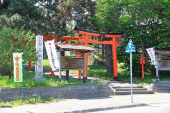 札幌伏見稲荷神社 入口