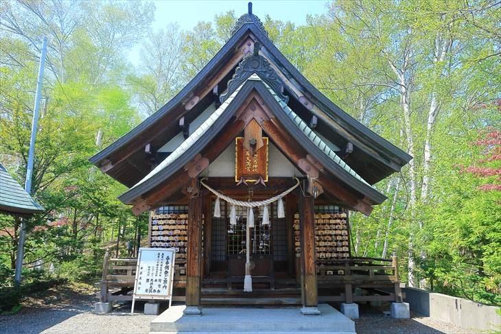 平岸天満宮・太平山三吉神社 本殿