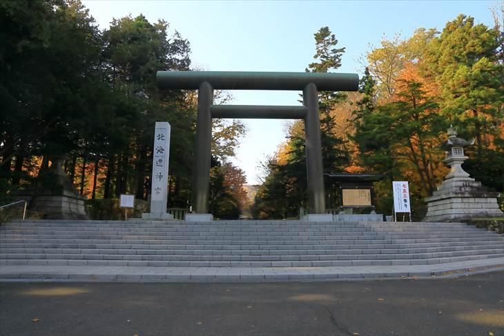 北海道神宮 第二鳥居