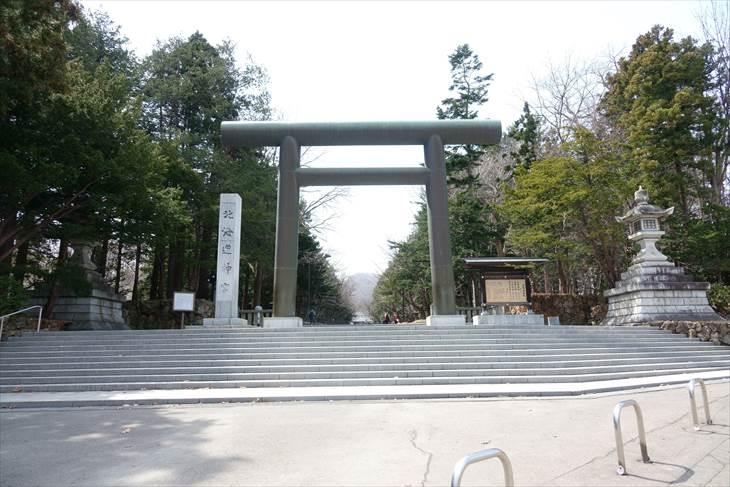 北海道神宮 第ニ鳥居