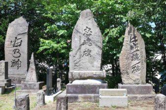 石山神社 石碑