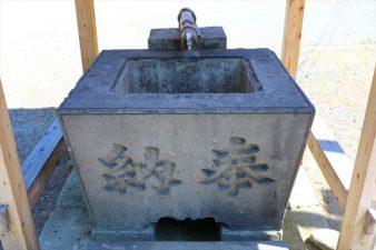 石山神社 手水舎
