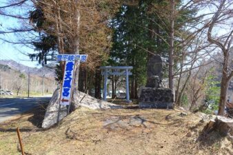 定山渓農地神社