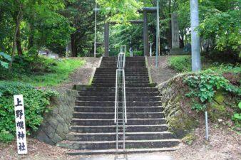 上野幌神社 入口