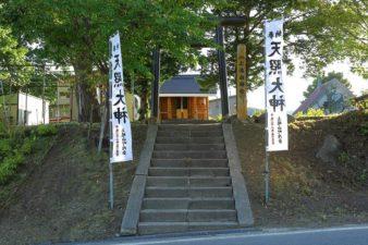上砥山神社 入口の階段