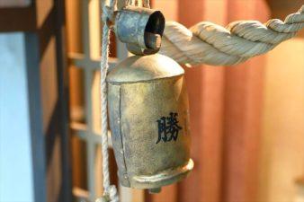 勝源神社 カツゲン缶