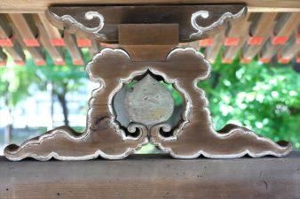菊水神社 本殿飾り