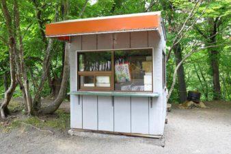 円山西町神社 小屋