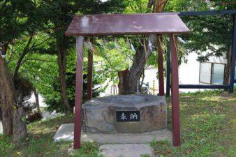 札幌南沢神社 手水舎
