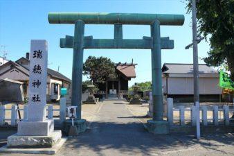 瑞穂神社 入口と鳥居