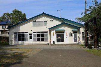 藻岩神社 社務所