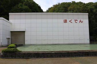藻岩発電所内