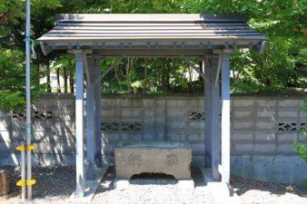 中沼神社 手水舎