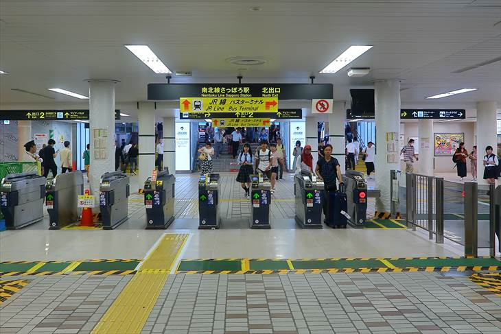 南北線 さっぽろ駅