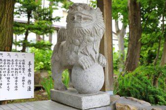 日照神社 狛犬様