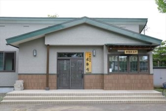 丘珠神社 社務所