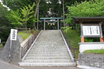 大谷地神社 入口