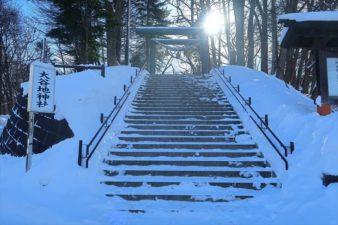 大谷地神社 入口の階段 冬