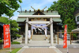 烈々布神社 第2鳥居