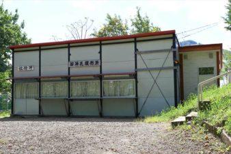 札幌藤野神社 社務所