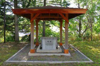 札幌藤野神社 手水舎