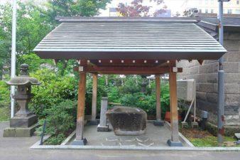 札幌祖霊神社 手水舎