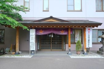 札幌祖霊神社 社務所