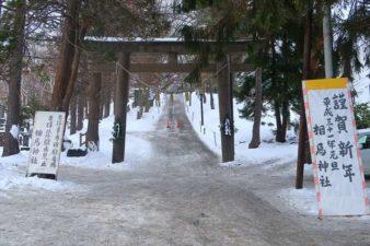 相馬神社 第一鳥居と参道 冬