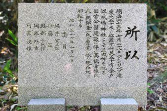 滝野神社 由緒