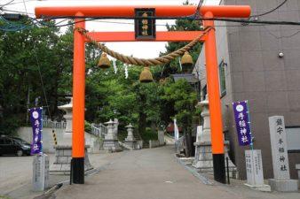 手稲神社 入口と鳥居