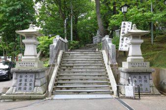 手稲神社 階段