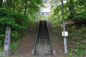 常盤神社 入口の階段