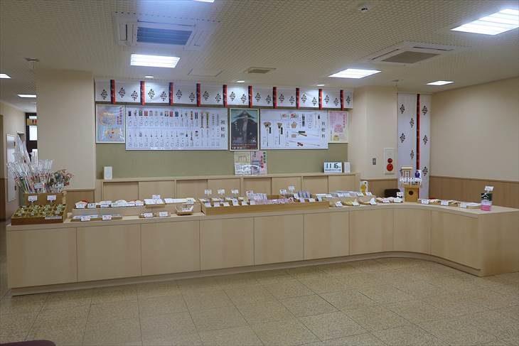 北海道神宮頓宮 社務所