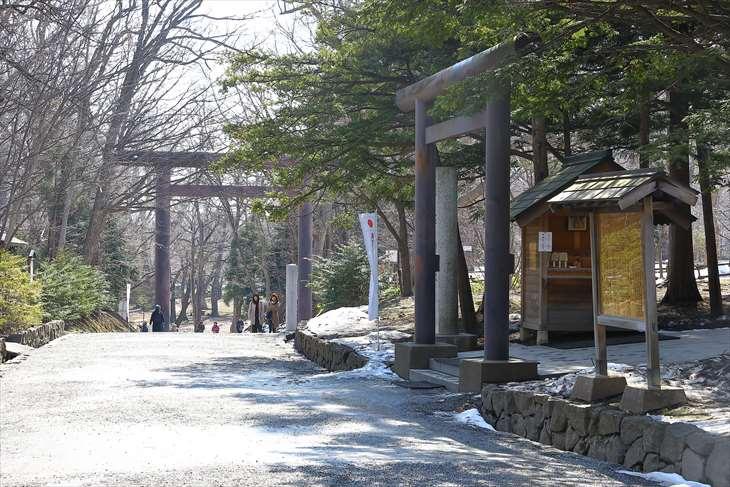 北海道神宮 公園口鳥居