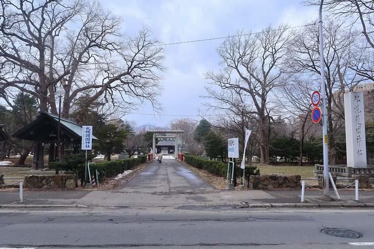 札幌護国神社 入口