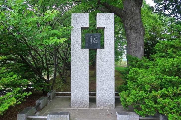 厚別神社  記念碑