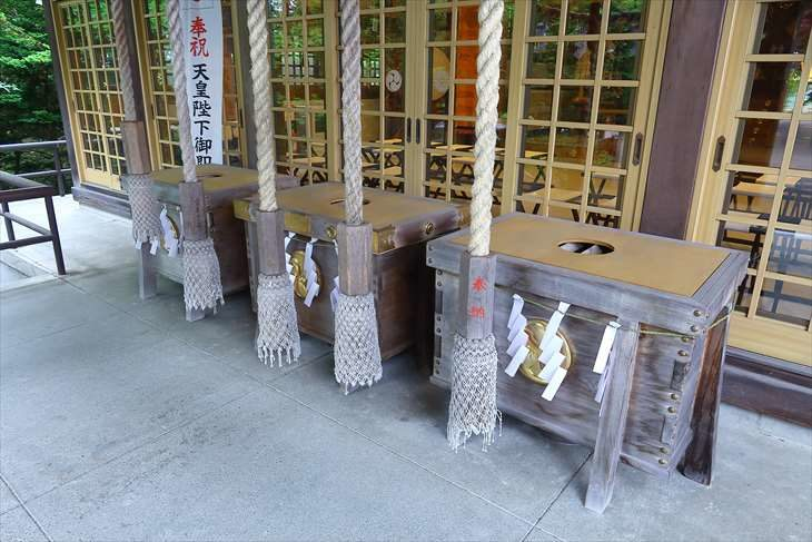 厚別神社 賽銭箱