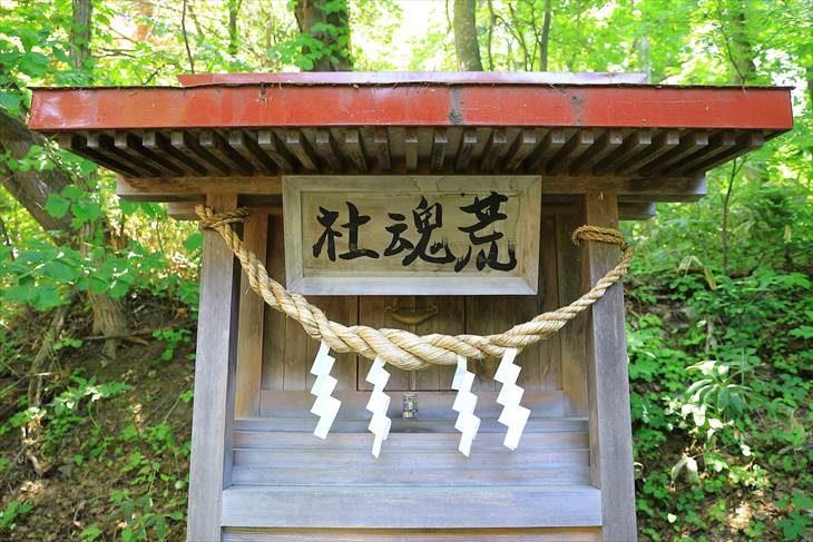 札幌伏見稲荷神社 荒魂社