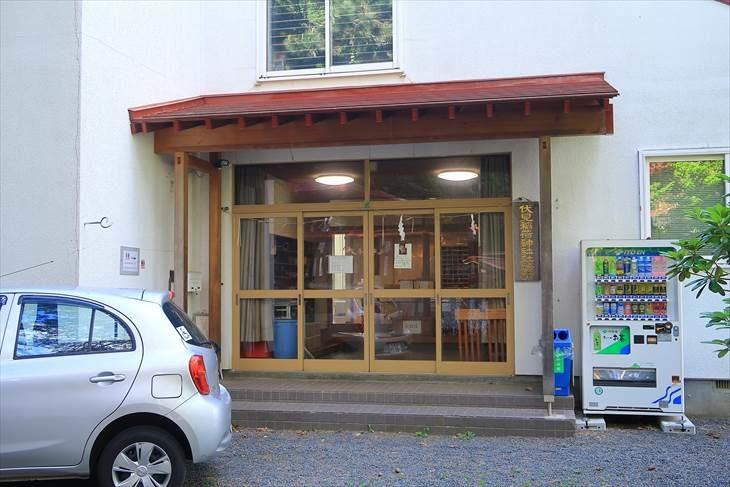 札幌伏見稲荷神社 社務所