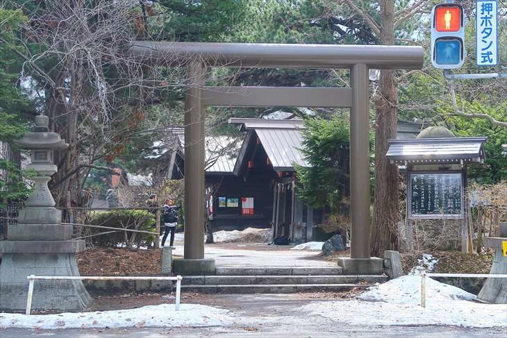 札幌護国神社 彰徳苑側入口