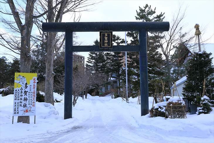 多賀神社 過去の鳥居