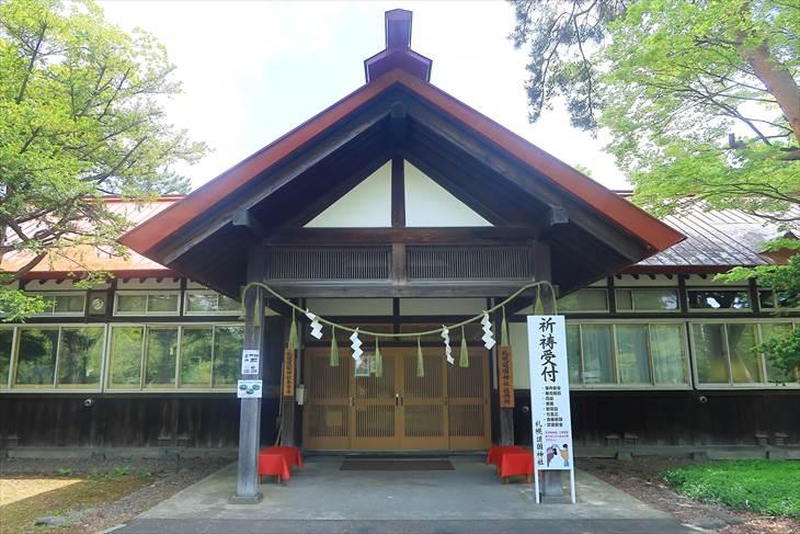 札幌護国神社 社務所