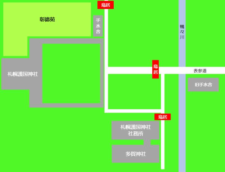札幌護国神社 境内マップ