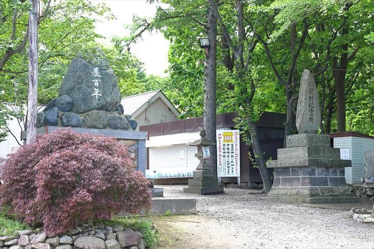 星置神社 石碑